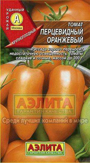 Томат Перцевидный оранжевый 01509