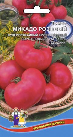 Томат Микадо розовый 01536