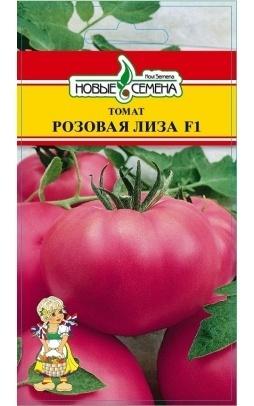 Томат Розовая Лиза F1 01538