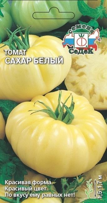 Томат Сахар белый 01545