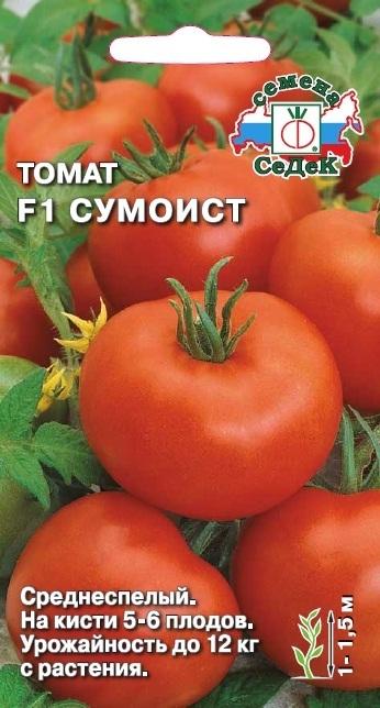 Томат Сумоист F1 01546
