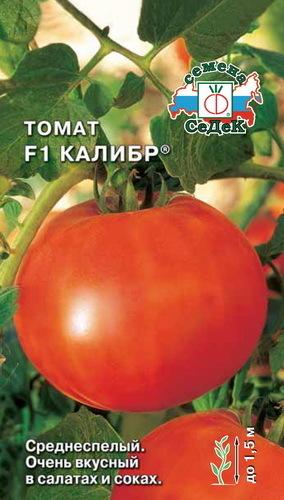 Томат Калибр F1 01549
