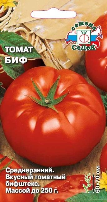 Томат Биф 01552