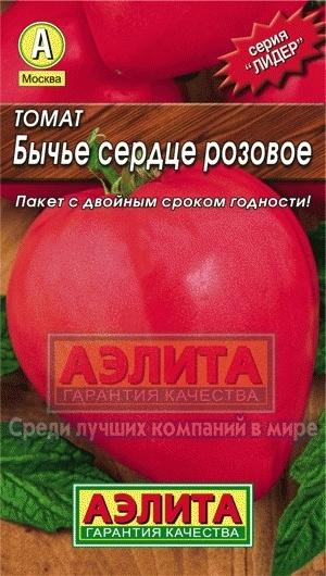 Томат Бычье сердце розовое 01562