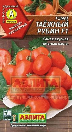 Томат Таежный рубин F1 01565
