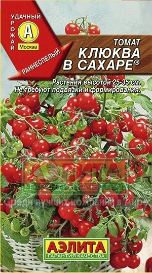 Томат Клюква в сахаре 01572