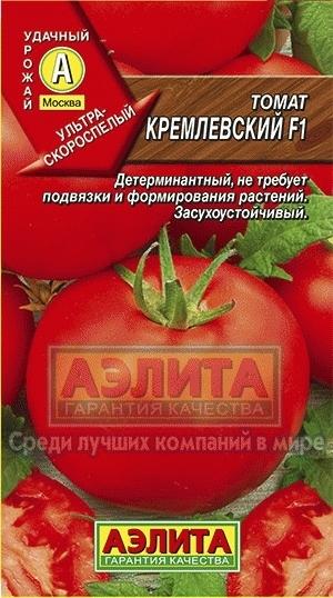 Томат Кремлевский F1 01597