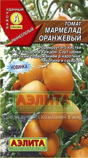 Томат Мармелад оранжевый 01600