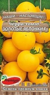 Томат-черри Золотые яблочки F1 01604