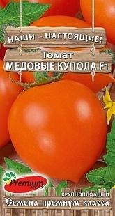 Томат медовые купола F1 01608