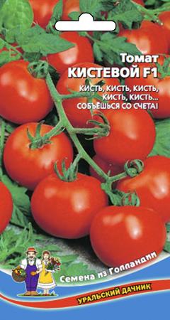 Томат Кистевой F1 01616