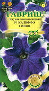 Петуния многоцветковая Калиффо синяя F1 01633