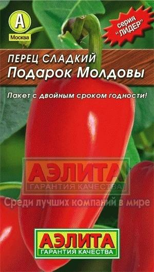 Перец сладкий Подарок Молдовы 01640