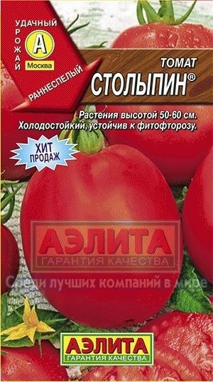 Томат Столыпин 01642