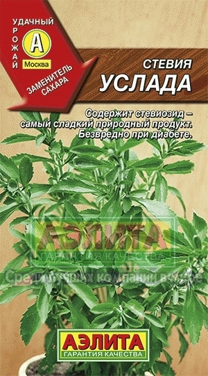 Стевия Услада 01380