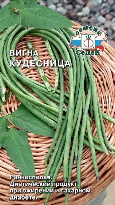 Вигна овощная Макаретти 01651