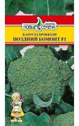 Капуста брокколи Бомонт F1 01742