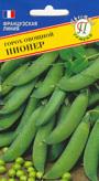 Горох овощной Пионер 01817