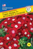 "Вербена гибридная Серия ""Кварц"" красная с глазком F1 01027"