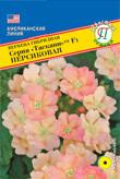 Вербена гибридная Серия Таскани  Персиковая F1 00505