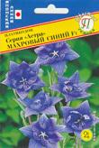 """Плактикодон Серия """"Астра"""" Махровый синий F1 00845"""