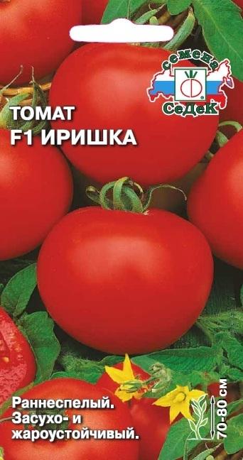 Томат Иришка F1 01883