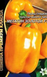 Перец сладкий Мегатон золотой F1 00913
