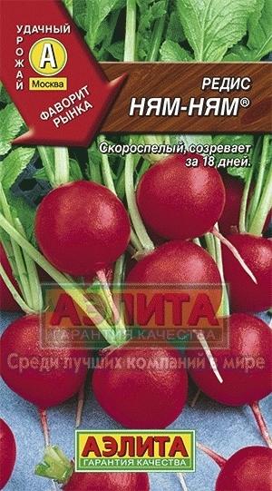 Редис Ням-ням 01179