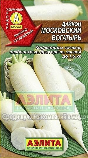 Дайкон Московский богатырь 01906