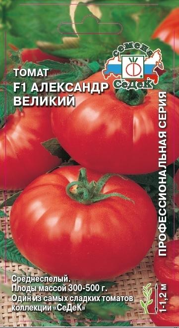 Томат Александр Великий F1 01914