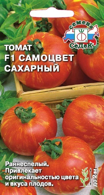 Томат Самоцвет сахарный F1 01917