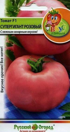 Томат Супергигант розовый F1 01922