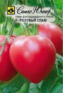 Томат Розовый спам F1 01923