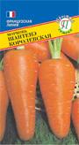 Морковь Шантане королевская 01296