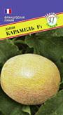 Дыня Карамель F1 01745