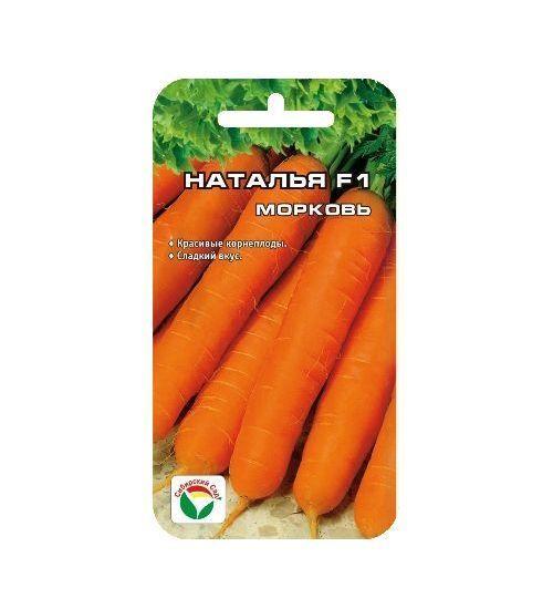 Морковь Наталья F1 01465