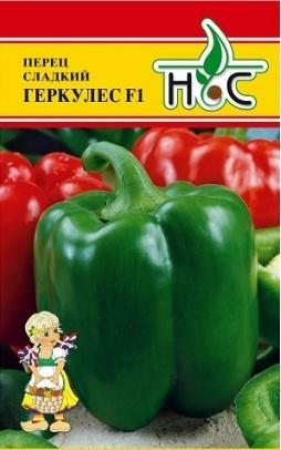 Перец сладкий Геркулес F1 00538