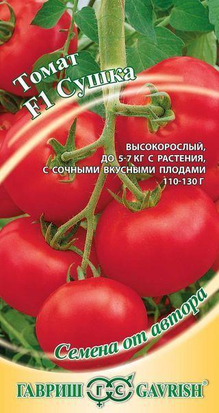 Томат Сушка F1 00520