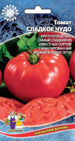 Томат Сладкое чудо 01537