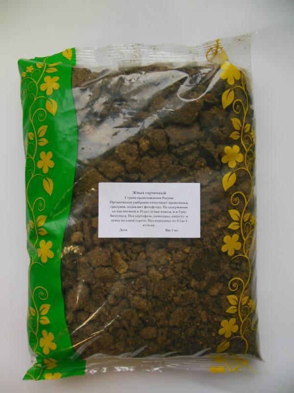 Жмых горчичный (1кг) 00247