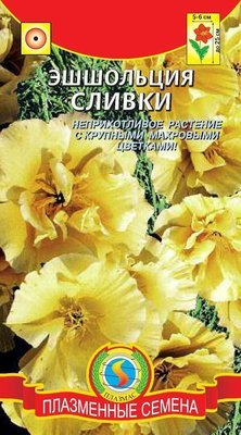 Эшшольция Сливки