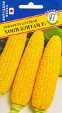 Кукуруза сахарная Хони Бэнтам F1 00743