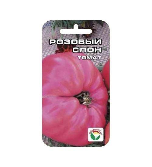 Томат Розовый слон 00315