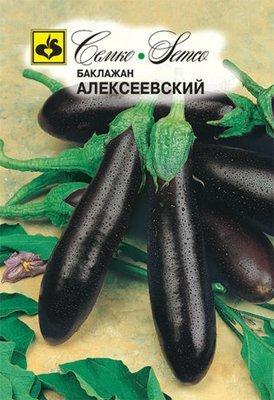 Баклажан Алексеевский