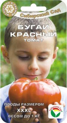 Томат Бугай красный 01399
