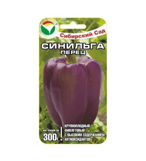 Перец сладкий Синильга 00422