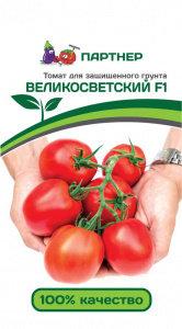 Томат Великосветский F1 01576