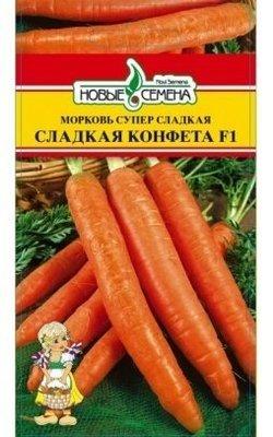 Морковь Сладкая конфета F1