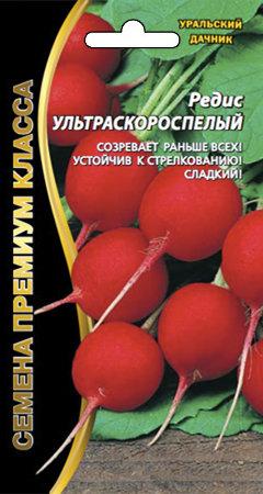 Редис Ультраскороспелый 02247