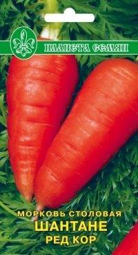 Морковь Шантанэ ред кор